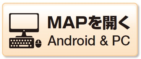 android地図
